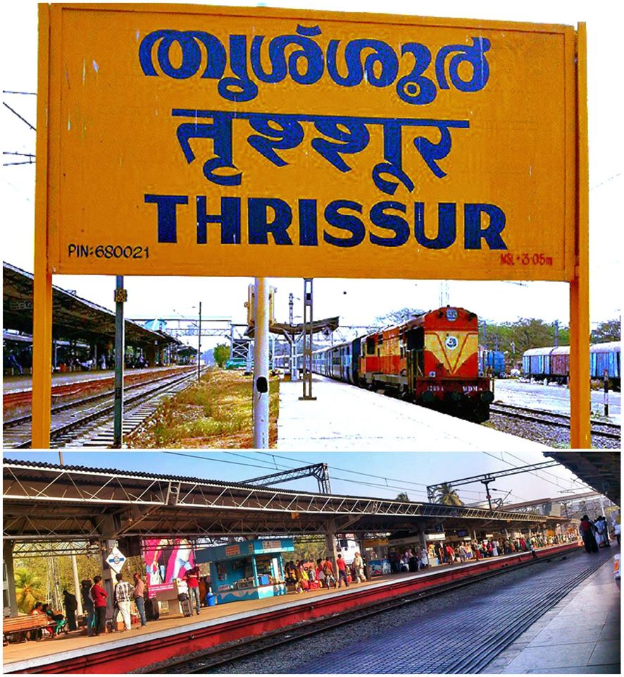 Thrissur Call taxi, guruvayoor call taxi,24 hrs taxi in thrissur ,Thrissur cabs,Guruvayoor taxi
